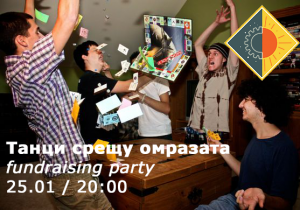 Fundrasing party
